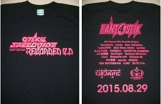 オリジナルTシャツ制作事例